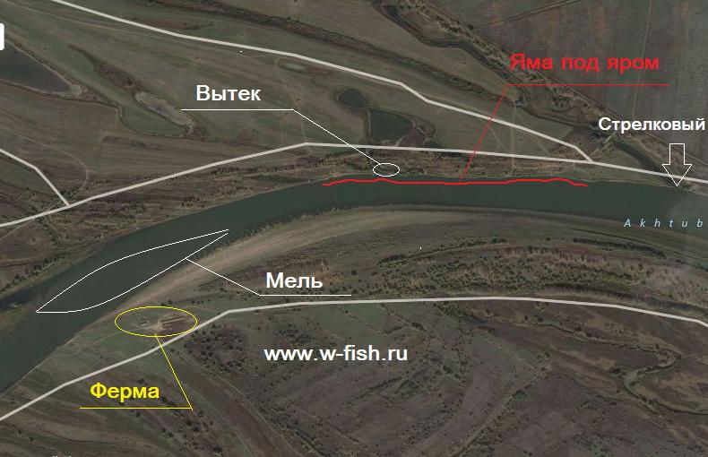 ступино волгоградская область рыбалка